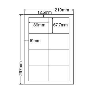 【8面】 ナナラベル LDW8SBF A4サイズ 再剥離タイプ シンプルパック