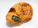 野球 ゼット ZETT ネオステイタス 少年軟式用グラブ 日本製レザー使用 オレンジ Lサイズ BJGB70920 【型付け無料】