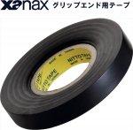 野球 ザナックス XANAX バットグリップテープ エンド用テープ BGF-26