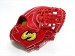 野球 ジームス zeems 少年軟式グラブ SV28SJN レッドオレンジ 右投用 日本製 メーカー湯揉み加工済み