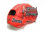 野球 ジームス zeems 軟式グラブ 内野手用大 限定品 SV517DBN 日本製 メーカー湯揉み加工済み