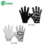 野球 カッターズ CUTTERS バッティンググラブ 手袋 リードオフ2.0 両手用 B221