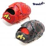 野球 BrandA ブランドA 硬式グラブ 投手用 907AJ001 ジュテルレザー 日本製 型付け無料 サイズ約30.0cm