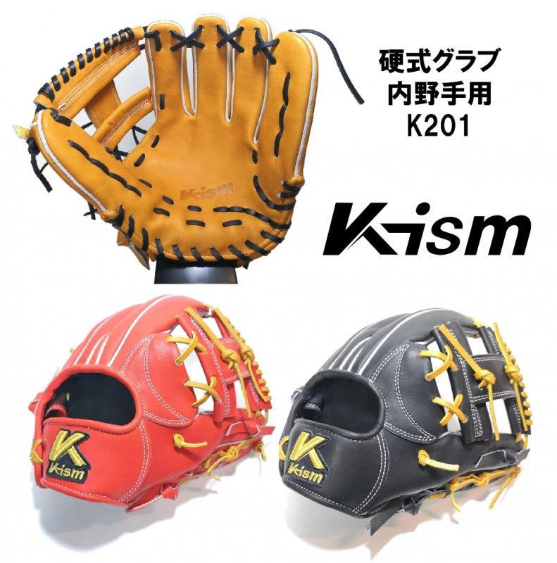 k-ism グラブ