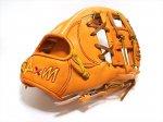 野球 D×M ディーバイエム 硬式グラブ  内野手用 Uシリーズ U200 約29.5cm 日本製 型付け無料