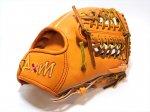野球 D×M ディーバイエム 硬式グラブ  内野手用 Uシリーズ U300 約29.5cm 日本製 型付け無料