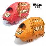 野球 ウイルソン wilson 硬式グラブ 外野手用 WTAHWRTD8G サイズ12 DUAL