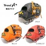 野球 ブランドA BrandA 軟式グラブ 内野手用 910C56C 右投用 約29cm