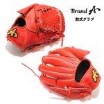 野球 ブランドA BrandA 軟式グラブ 投手用 910C1 右投用 約29.8cm