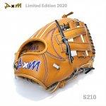 野球 D×M ディーバイエム 限定 硬式グラブ 内野手用 S210 日本製 全国30個限定販売モデル