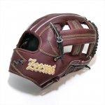 野球 ジームス zeems 軟式グラブ 内野手用 限定品 SV520CBXN 日本製 メーカー湯揉み加工済み