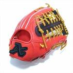 野球 アトムズ ATOMS 硬式グラブ 外野手用 AGL-701 右投用 Rオレンジ×ブラック 寺田レザー