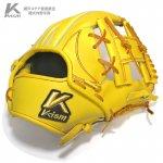 野球 K-ism ケーイズム 限定硬式グラブ  内野手用 K201 瀬戸ステア イエロー Hウエブ 約28.5cm 日本製 【型付け済】