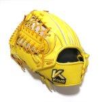 野球 K-ism ケーイズム 硬式グラブ  外野手用 K401 瀬戸ステア イエロー Tウエブ 約31.5cm 日本製 【型付け無料】