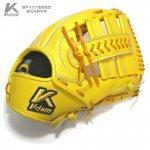 野球 K-ism ケーイズム 硬式グラブ  外野手用 K401 瀬戸ステア イエロー Cウエブ 約31.5cm 日本製 【型付け無料】