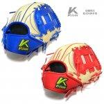 野球 K-ism ケーイズム 軟式グラブ  店舗別注 内野手用 K201 キャメル×カラー Hウエブ 約28.5cm 日本製