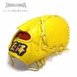 野球 タマザワ TAMAZAWA 玉澤 限定 硬式グラブ 投手用 和牛 傷有革