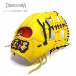 野球 タマザワ TAMAZAWA 玉澤 限定 硬式グラブ 内野手用大 和牛 傷有革