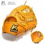 野球 K-ism ケーイズム 硬式グラブ  外野手用 K401 瀬戸ステア オレンジ Tウエブ 約31.5cm 日本製 【型付け無料】