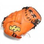 野球 ハタケヤマ hatakeyama 硬式キャッチャーミット 甲斐モデル  PRO-M62VO Vオレンジ 湯揉み型付け済