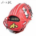 野球 BrandA ブランドA 硬式グラブ 硬式用グローブ 内野用小 104AKS 型付け無料