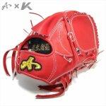 野球 BrandA ブランドA 硬式グラブ 硬式用グローブ 投手用 104AKP 型付け無料