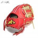 野球 BrandA ブランドA 硬式グラブ 硬式用グローブ 外野手用 104AKG 型付け無料
