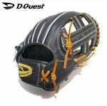 野球 D-Quest ディークエスト 硬式グラブ 「STEP UP GLOVE」 サイズ5約28.0cm 中学硬式向け DKY160
