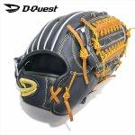 野球 D-Quest ディークエスト 硬式グラブ オールラウンド サイズ9 約30.0cm DKY150 D-FlexBand搭載