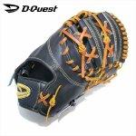 野球 D-Quest ディークエスト 硬式ファーストミット 「STEP UP GLOVE」 中学硬式向け DKY130