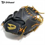野球 D-Quest ディークエスト 硬式キャッチャーミット 「STEP UP GLOVE」 中学硬式向け DKY120