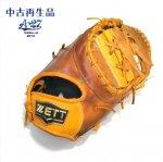 野球 中古再生品 ゼット 硬式ファーストミット BPFB198 中古野球用品