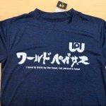 野球 ワールドペガサス worldpegasus Tシャツ WAPTS102 カタカナTシャツ 2021FW