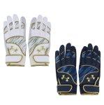 野球 アンダーアーマー UNDERARMER バッティンググラブ 手袋 UNDENIABLE 天然皮革 羊革 両手用 1364494  【刺繍無料】