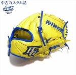 野球 中古カスタム品 ハイゴールド HI-GOLD 軟式グラブ 投手用グローブ MHG6311 中古野球用品 中古グラブ 即使用可能