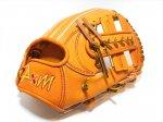 野球 D×M ディーバイエム 硬式グラブ  内野手用 Uシリーズ U400 約29.0cm 日本製 型付け無料