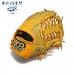 野球 中古再生品 ザナックス Xanax 硬式グラブ オールラウンド用 右投用 小指二本入れ可 中古野球用品
