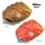 野球 ウイルソン wilson 硬式キャッチャーミット 捕手用 WTAHBT23N 右投用 Eオレンジ Sタン 特価 送料無料