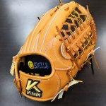 野球 K-ism ケーイズム 硬式グラブ  カスタム 外野手用 K401約 31.5cm日本製 刺繍入り