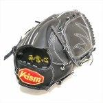 野球 K-ism ケーイズム 硬式グラブ  カスタム 投手用 K101約 29.5cm日本製 刺繍入り 右投用