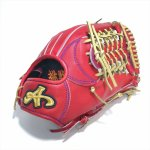 野球 BrandA ブランドA 硬式グラブ 外野手用 907AJ027 Jレザー 日本製 型付け済 刺繍入り 約31.5cm 右投用 Rオレンジ×キャメル 高校野球対応