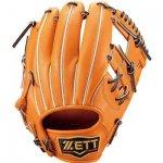 野球 ゼット ZETT プロステイタス 硬式グラブ 内野手用 BPROG760 サイズ4 オレンジ×ブラウン
