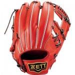 野球 ゼット ZETT プロステイタス 硬式グラブ 内野手用 BPROG760 サイズ4 Dオレンジ×ブラウン