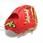野球 BrandA ブランドA 硬式グラブ 内野手用 千葉牛レザー 千葉県産牛寺田レザー使用 日本製 108AT4