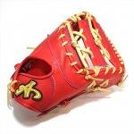 野球 BrandA ブランドA 硬式ファーストミット 一塁手用 千葉牛レザー 千葉県産牛寺田レザー使用 日本製 108AT003