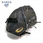 野球 中古再生品 アシックス ASICS 硬式グラブ 投手用 右投用 小型 中古野球用品