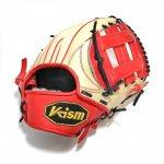 野球 K-ism ケーイズム 軟式グラブ  店舗別注 内野手用 K201 約28.5cm 日本製 型付け無料