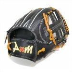 野球 D×M ディーバイエム 限定 硬式グラブ 内野手用 S400 日本製 全国40個限定販売モデル