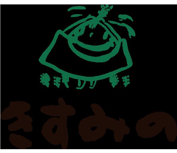 お米とお餅の販売・きすみの営農