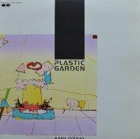 尾崎亜美 / PLASTIC GARDEN (LP)